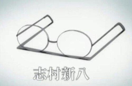 【マジかよ】普段メガネをかけている人は新型コロナに感染しにくい可能性があるという研究結果が出る!