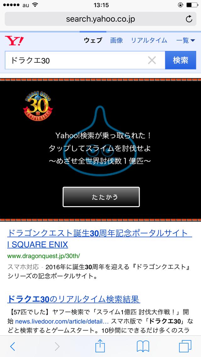 IMG_5567