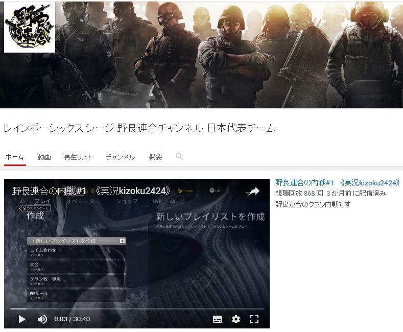 チャンネル.jpg