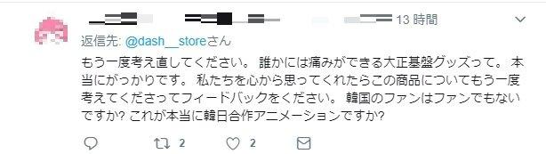 kankoku4