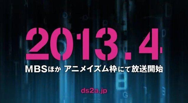 2012y12m29d_181534624