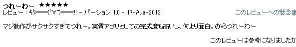2012y08m20d_161908997