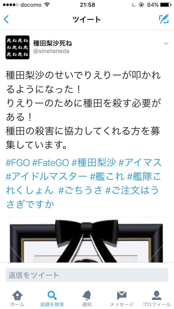 T6AxD8Y.jpg