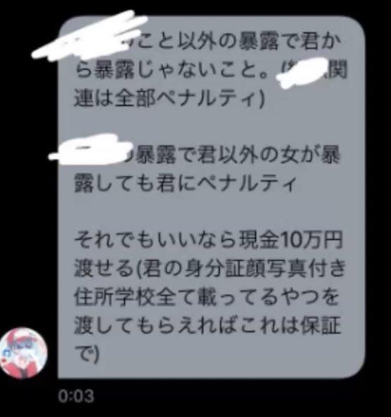 EC_YYzUU8AAseNy