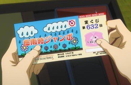 「最悪や、間違って同じ番号の宝くじ買っちまった…」 → やらかしたかと思いきや、まさか過ぎる奇跡が起こるwwwwww