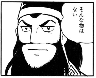 taro_170417koumei02.jpg