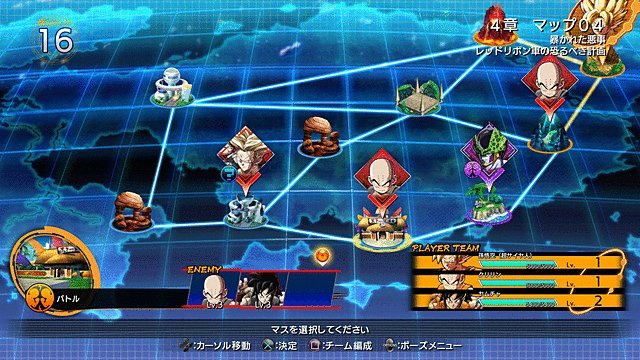 Dragon-Ball-FighterZ-Story-6.jpg