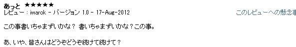 2012y08m20d_161932212