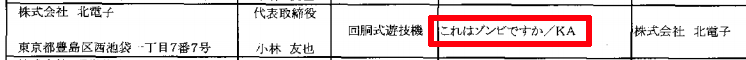 51921d3310f8485854db3132c236f978.png