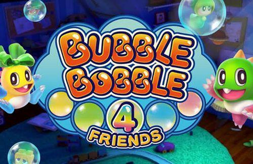 【予約開始】24年ぶりの完全新作『バブルボブル4 フレンズ』がAmazonで予約スタート! 名作パズルアクションゲーが復活!