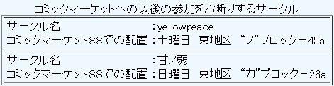 2015y08m10d_091332589