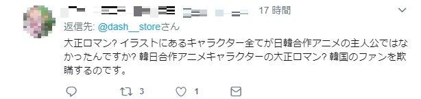 kankoku5