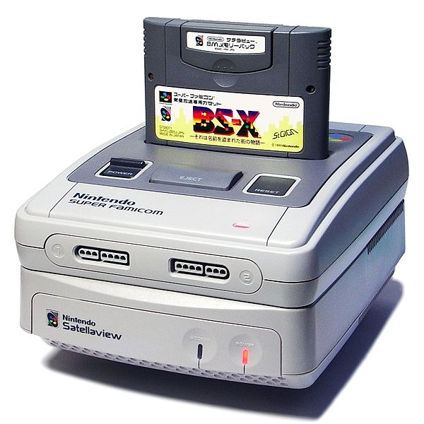 600px-Satellaview_with_Super_Famicom