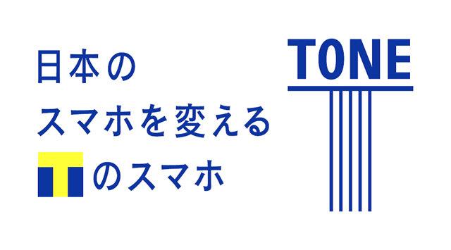150501-tone