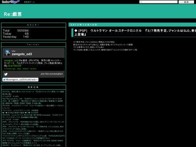 79848177_400x300