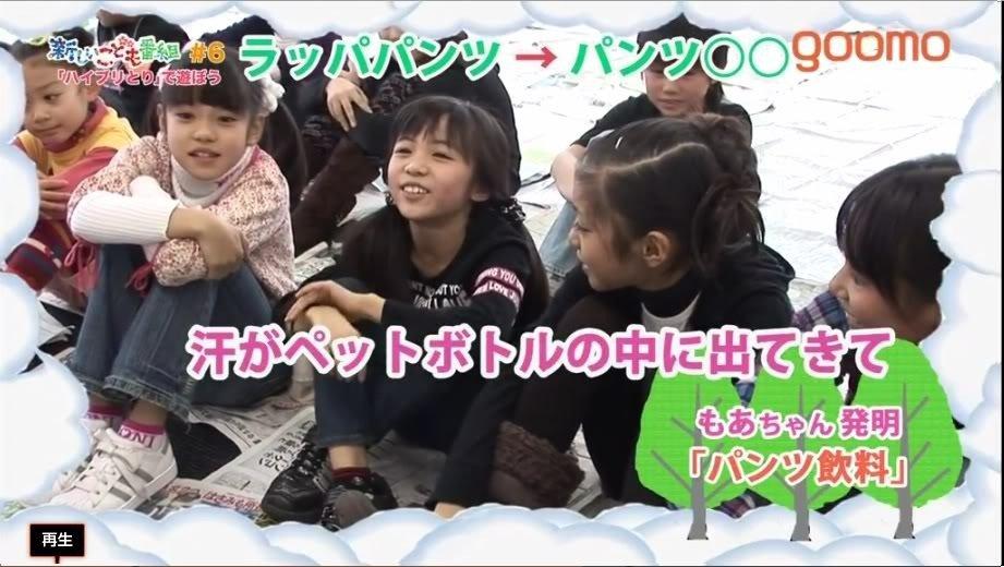 街で見かけた女子小学生  Part.25 YouTube動画>9本 ->画像>223枚