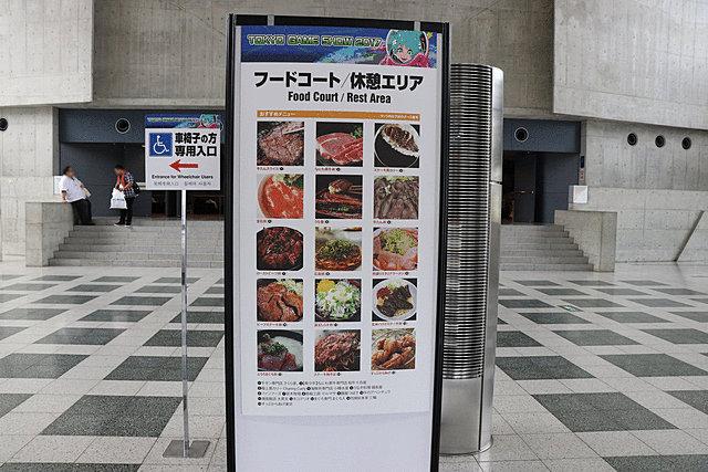food01_1.jpg