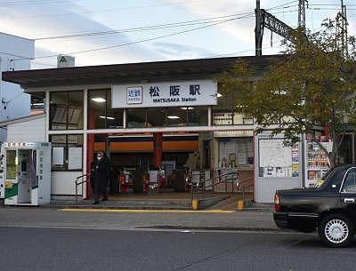 「キセル乗車したけど無罪」名古屋地裁の判決に疑問の声