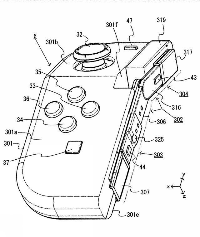 joy-con-patent-1