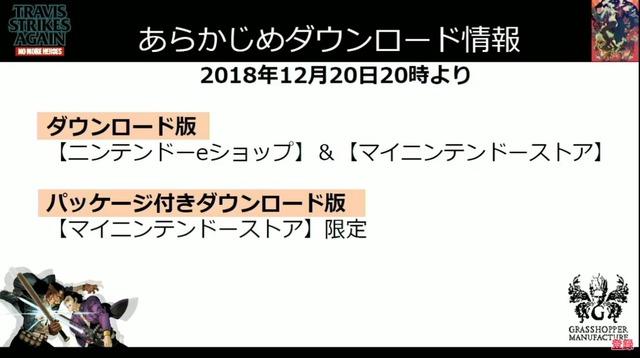 2018y12m20d_200432800