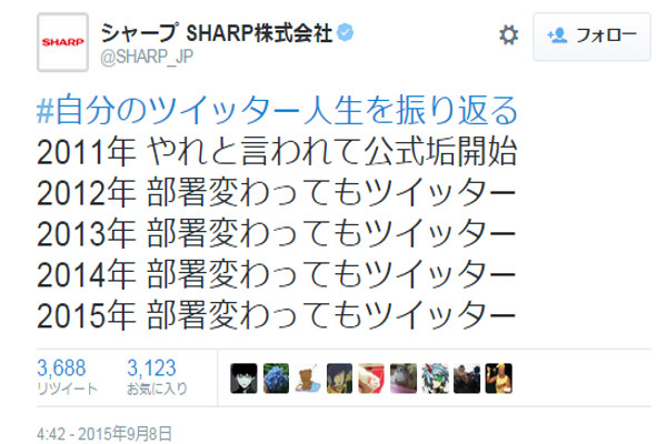twitter-sharp-1.jpg