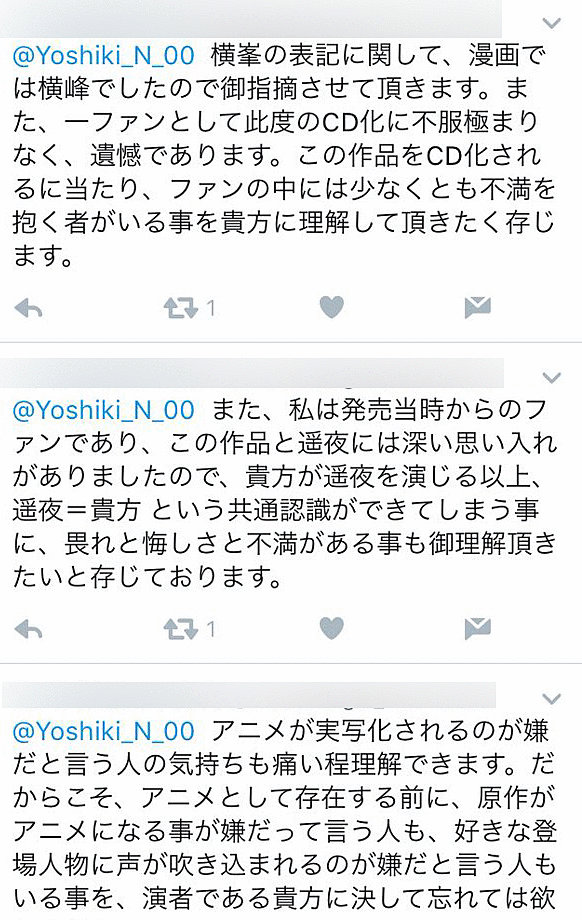 父親 ヨシキ YOSHIKIの父親・母親は?弟の名前は林光樹?実家は館山の呉服屋?