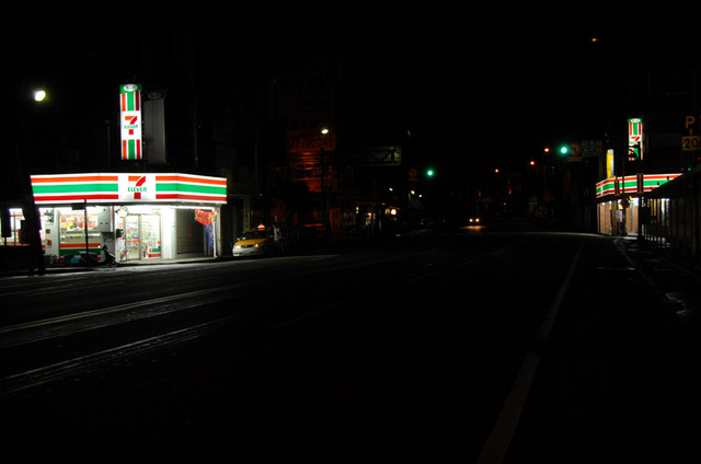 7_ELEVEn_Outles_in_Sindian