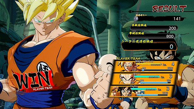 Dragon-Ball-FighterZ-Story-1.jpg