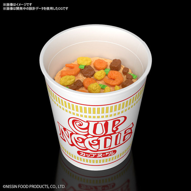 20200602-cupnoodle03_full