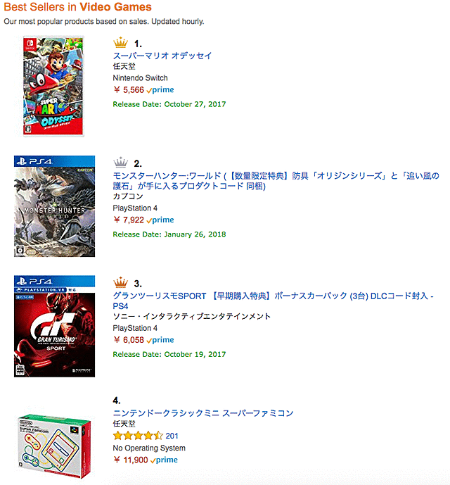 smo_amazon_bestselling_oct162017_2.png