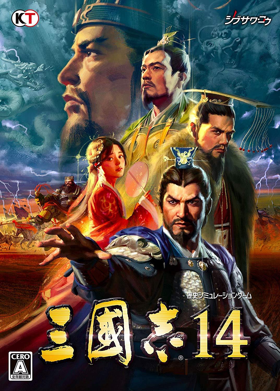 三國志14 - PS4<br>