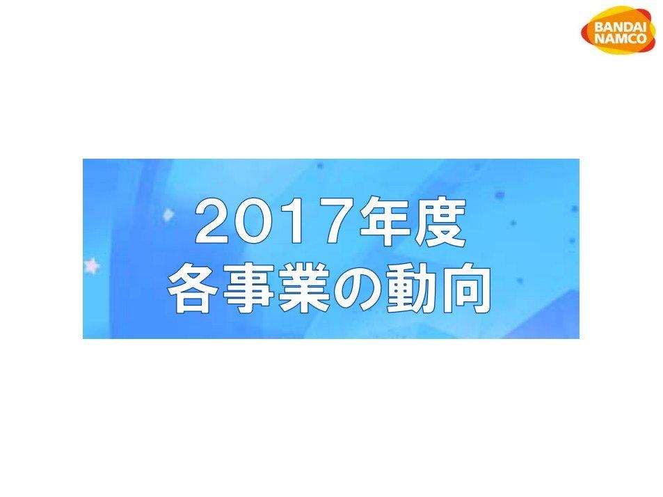 2017y05m11d_201713448.jpg