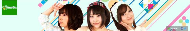 Minogashi_YT_top