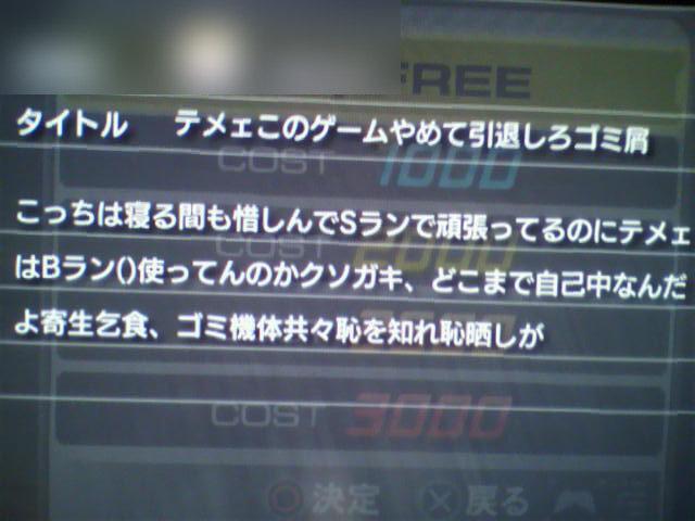 file2805
