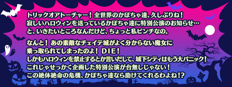 info_20161010_01_bwfgf.png