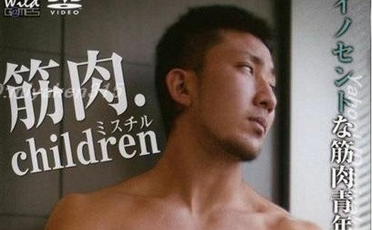 日 大 井上 コーチ ゲイ 動画
