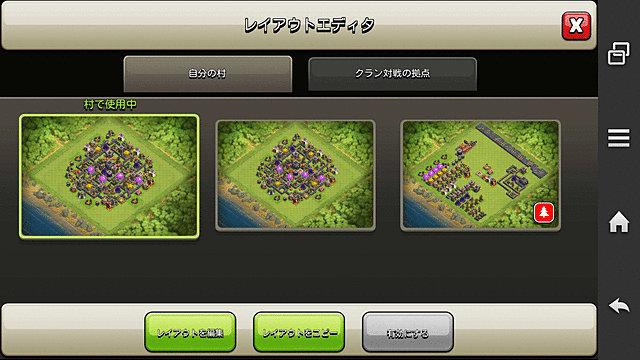 Screenshot_2016-02-16-14-17-34.jpg