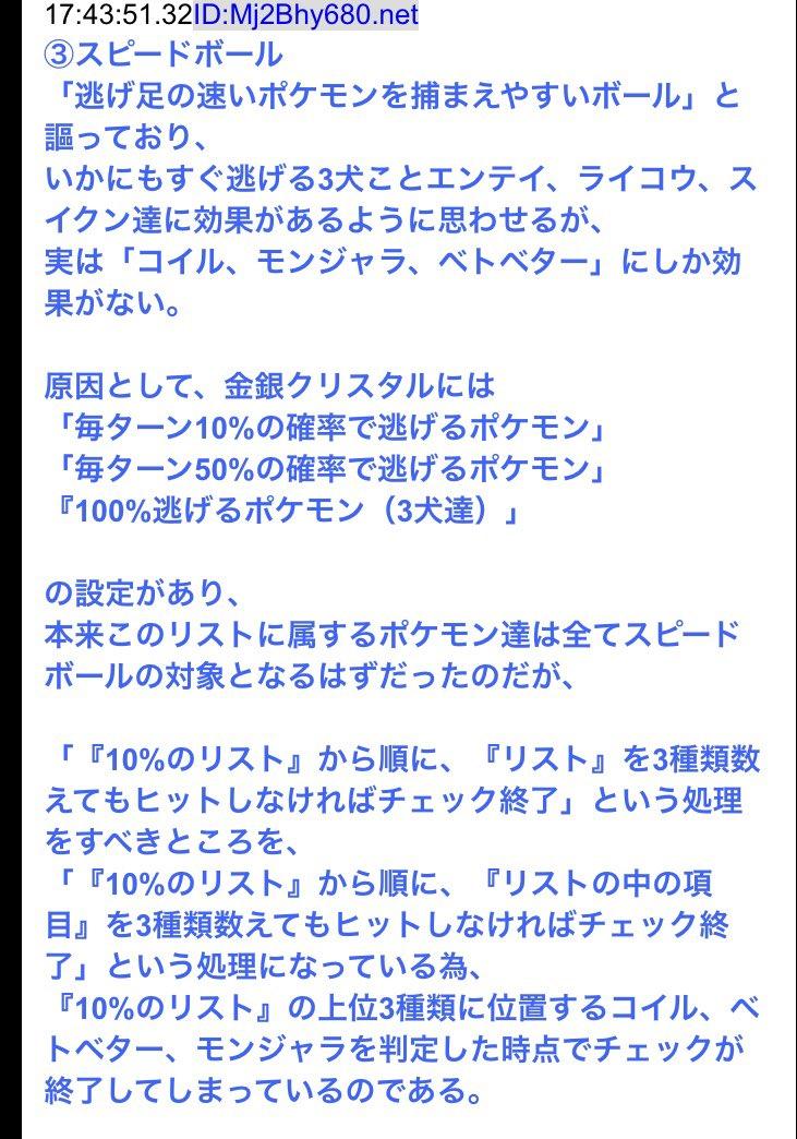 DLnXUTGU8AAiS9N.jpg