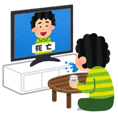 news_gohou