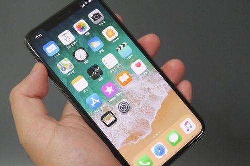 5a4eb09978 【つらい】「オーダーメイドで彫刻まで入れたiPhoneが盗難された。全額22万円」 → GPSで犯人を特定し突撃するも悲しすぎる結末へ・・・ :  はちま起稿
