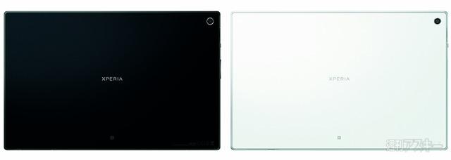 20130121yamag_XperiaTablet02_cs1e1_1000x