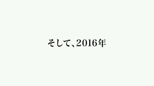bandicam 2015-09-15 16-13-27-817