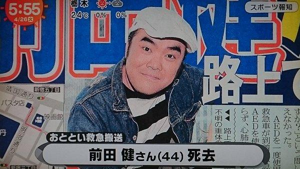 前田健 (タレント)の画像 p1_27