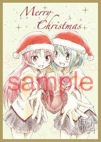 img_christmas_omote