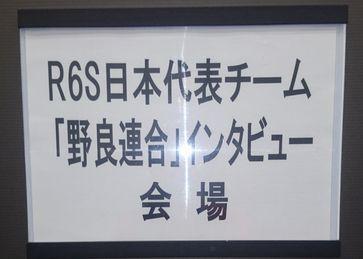 インタビュー会場.jpg
