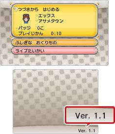 versionSample