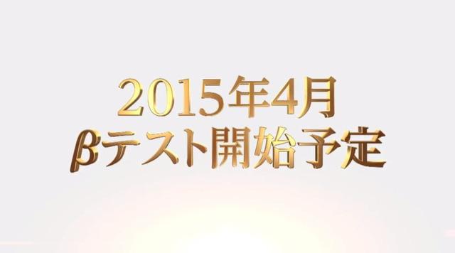 bandicam 2015-03-19 16-18-57-014