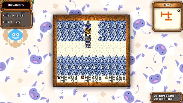 Dragon-Quest-Monsters-Retro_Cap_09-14-19_004