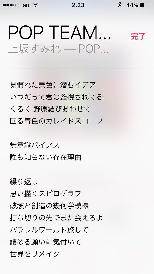 ポプテピピック 星色ガールドロップ 歌詞