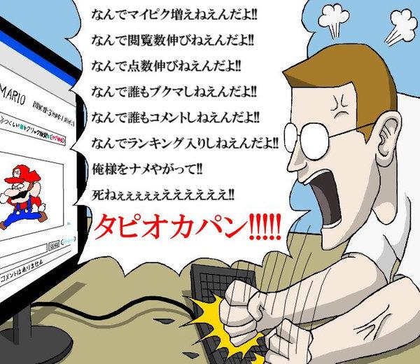 11100075_p0_master1200